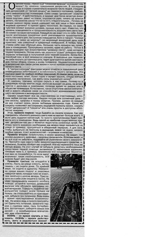 http://domovenokkuzka.ucoz.ru/_fr/4/28192639.jpg